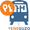 "Kifiya increases ""Yene Guzo"" service providers in Addis Ababa"
