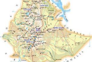 Ethiopia gets national public health training center