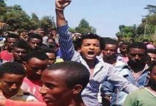 UN urges Ethiopia to open unrest erupted areas for investigation