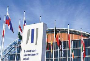 European Investment Bank to introduce private sector leasing, lending initiative in Ethiopia
