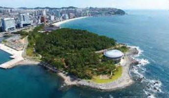 Korea set to host African Development Bank 2018 Annual Meetings