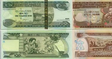 Why Sponsoring Money Laundering Dram In Ethiopia Is Nonsense
