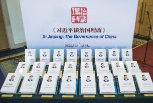 Multilingual Xi's book on governance launched in London