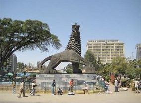 Addis Ababa host first African GS1 healthcare conference