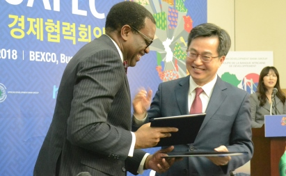 Korea boost bilateral financial assistance for Africa to $5 billion