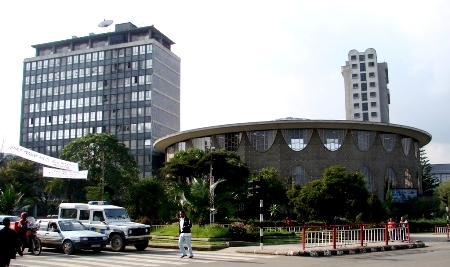 National Bank of Ethiopia needs complete reform advises veteran economist