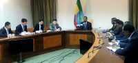 Ethiopia launches test crude oil production today