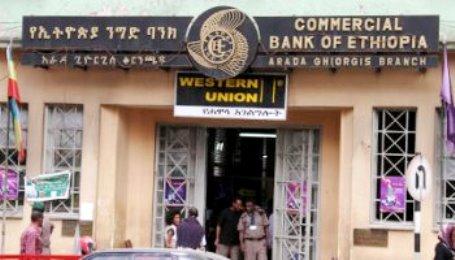 Ethiopia sacks two state bank presidents