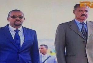 Ethiopia's Prime Minister arrives Asmara