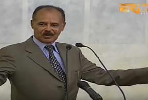 Eritrean President to visit Ethiopia