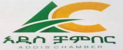 Addis Chamber to host fund raising business forum