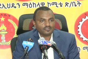 Ethiopia's SEPDM Congress to pass decisive resolutions