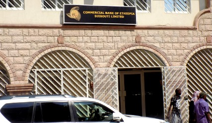 Commercial Bank of Ethiopia struggles to make profit in Djibouti