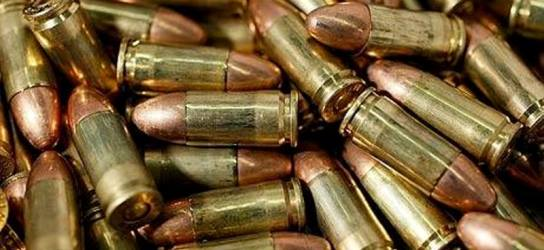 Ethiopia captures over 4,800 bullets at Sudan border