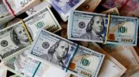 Ethiopia captures cash smuggling woman