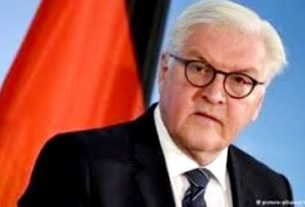 German president arrives Ethiopia