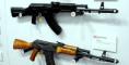 Ethiopian police seizes 382 illegal Kalashnikov guns