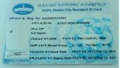Addis Ababa to start issuing digital ID next week