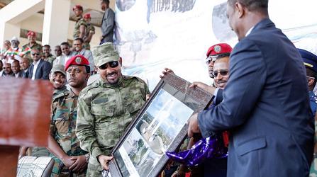 Ethiopia celebrates national defense day
