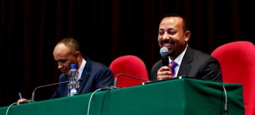 Ethiopia ruling coalition to merge with affiliate parties