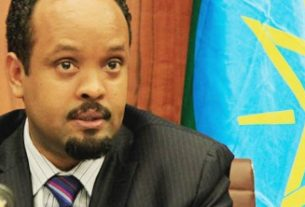 Ethiopia reforms aim boosting private sector participation