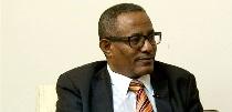 Ethiopia's Amhara Region President resigns