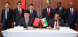 Ethiopia secures $1.8 billion from China