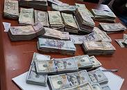 Ethiopian custom seizes $39,700 illegal cash