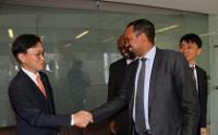 Korea Exim Bank provides $264 million to Ethiopia