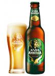 New brewery unveils Anbessa Beer in Ethiopia