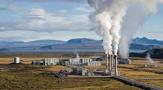 Reykjavik Geothermal to begin exploration drilling in Ethiopia