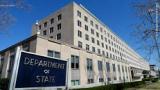 U.S. State Department hosts Ethiopia partnership forum