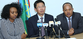 Ethiopia awards Jimma Industry Park to Chinese company