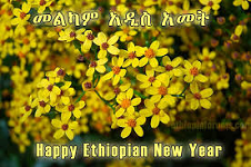 Happy old new year of Ethiopia!?