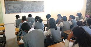 Addis Ababa to provide free uniform to 600,000 students