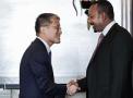 Ethiopia premier arrives Seoul, South Korea