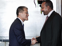 Ethiopia premier arrives Seoul, South Korea