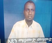 Ethiopia foils IS, Al Shabaab terrorists' attack