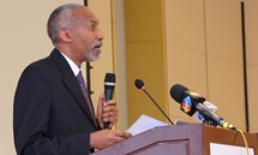 New bank set to enter Ethiopia market