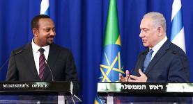 Ethiopia invites Israelis to invest in telecom, energy