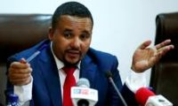 Activist Jawar Mohammed