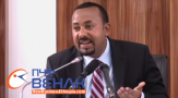 Ethiopia PM promises to address food, housing shortage