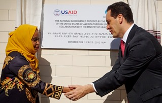 The US supports the opening of the National Blood Bank in Ethiopia