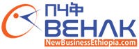 New Business Ethiopia