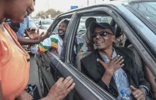 Ethiopia recognizes Balderas as political party