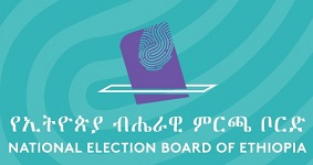 Ethiopia cancels 27 political parties' licenses