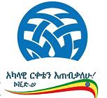 Ethiopia COVID-19 death increases to five