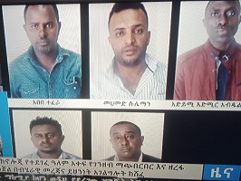 Ethiopia intelligence intercepts $110 million cyber fraud