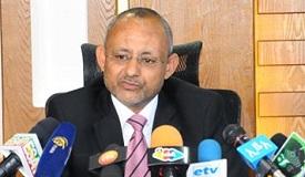 Ethiopia tax revenue increases by $1 billion