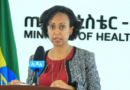 Ethiopia reports its largest daily COVID-19 cases